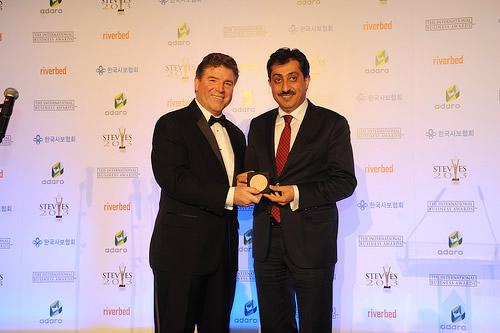 Üsküdar Belediyesi, iş dünyasındaki üstün performansları onurlandıran en prestijli organizasyonlardan olan Uluslararası Stevie Ödülü'ne layık görüldü.
