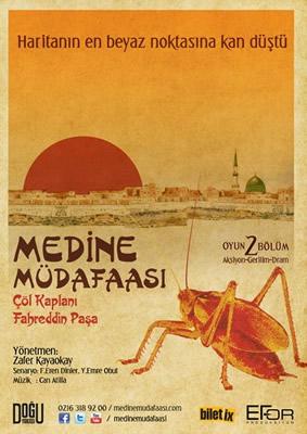 ''Medine Müdafaası Çöl Kaplanı Fahreddin Paşa'' 5-19 Nisan'da Üsküdar Bağlarbaşı Kültür Merkezi'nde seyirciyle buluşuyor.