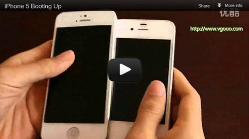 iPhone 5, 12 Eylül'de düzenlenecek Apple etkinliğinde tanıtılacak.