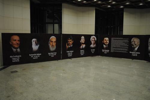 Anadolu Gençlik Derneği İstanbul Şubesi Üniversite Komisyonu tarafından geleneksel olarak icra edilen 'Şehitler Gecesi' 28 Şubat Salı günü Şehit liderler temasıyla Üsküdar Bağlarbaşı Kültür merkezinde düzenlendi.