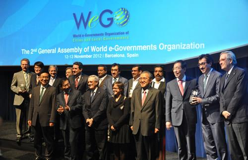 Üsküdar Belediyesi, Süper Hizmet Sistemi Projesi ile dünya çapında ''Üstün e-Devlet Ödülü'' aldı.