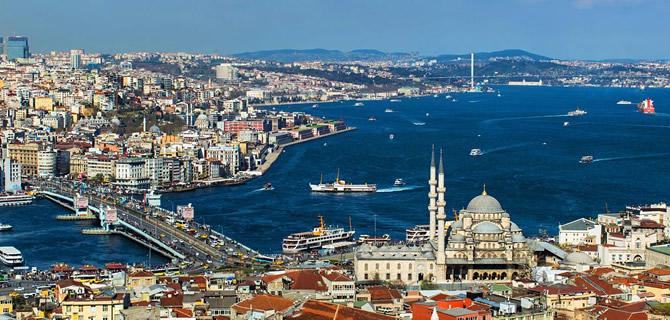 İstanbul'un 2017 yılı konsolide bütçesi 42 milyar lira
