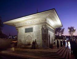 Tanzimat'ta Üsküdar'ın yeri ne olmuştu?